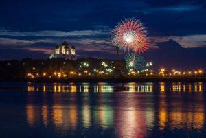 Программа праздника «День города Ярославля»