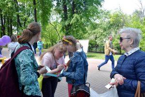 ЦБС Ярославля на Дне города-2019