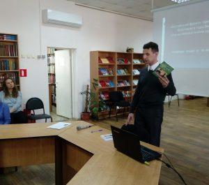 «Уголовные и антисоветские преступления в годы ВОВ по архивным документам НКВД и партийных организаций», лекция