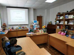 Патриотический час в рамках Международной акции «Читаем детям о войне»