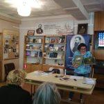 Расширенное заседание Ярославского историко-родословного общества