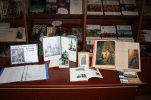 «Норское — родина художника Угрюмова», разговор умузейной экспозиции