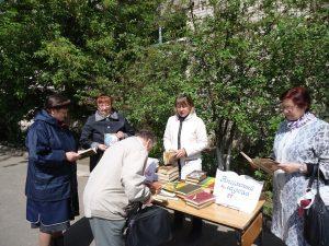 «Открытая библиотека», акция к Общероссийскому Дню библиотек