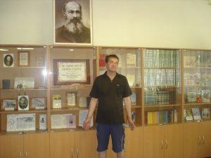 «Ярославль наш город древний», праздничная встреча