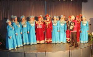 «Песни нашей молодости», концертная программа