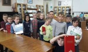 События Библиотеки-филиала №10 имени Н.А.Некрасова замай