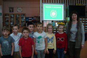 События Юношеской библиотеки-филиала №10 имени Н.А.Некрасова замай