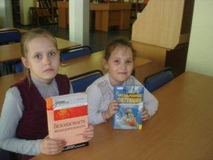 События Библиотеки-филиала №6 имени Л.Н.Трефолева замай