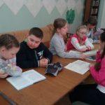 События Библиотеки-филиала №7 замай
