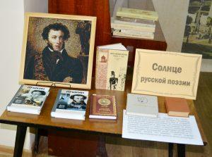 Это имя - знакомое с детства... Пушкину посвящается
