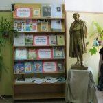 «Под Пушкинской звездой», литературный праздник