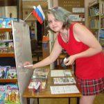 Славный праздник — День России! Познавательная программа