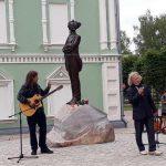 День рождения поэта Константина Бальмонта в Шуе