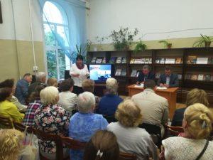 Встреча-диалог с Андреем Дмитриевичем Удальцовым