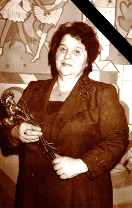 Эльвира Павловна Сидорова: некролог