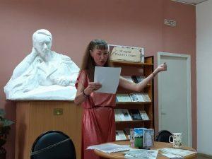 «Плантатор Петров», романтический вечер Надежды Кудричевой