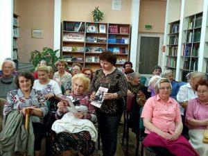 «Старомодная комедия», кино-встреча с Алисой Фрейндлих