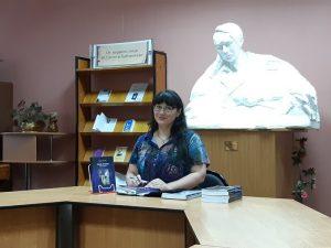 «Голос птицы», презентация книги Надежды Папорковой