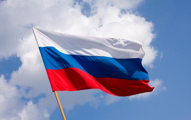 Акция «Символ Отечества» в День Государственного флага России