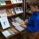 «Книга, физкультура и игра — только ЗА!», литературно-спортивная игротека