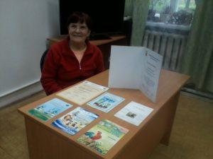 «Мои новые книги», встреча с ярославской поэтессой Валентиной Радуль