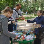 «Зелёный читальный зал», акция дарения книг