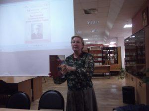 Вечер-портрет «Вера Емельяновна Кузнецова-Кичигина — русская художница из Харбина»