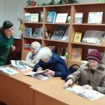 «Ярославская губерния вчера и сегодня», краеведческий час