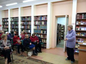 Фильм Стивена Долдри «Чтец», киноклуб
