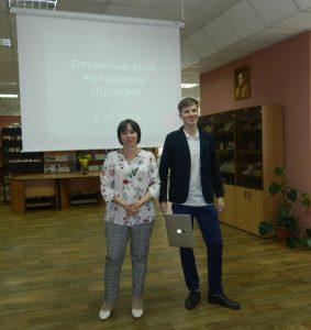 Открытый урок Фотошколы «Просто» с участием Ивана Кругликова