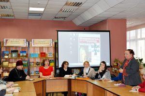 Городской краеведческий форум «Наше наследие»