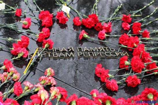Акция ко Дню памяти жертв политических репрессий «Правда истории: память и боль»