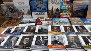 Обзор книг издательства «Медиарост»