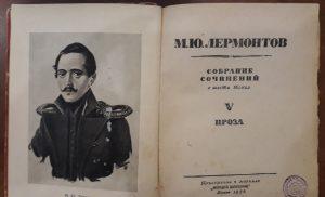 Весточка из Калининграда