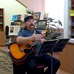 «Под гитару для души», музыкальный вечер
