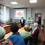 «Марина Цветаева – муза Серебряного века», литературный час