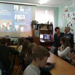 Лермонтовские Дни в Ярославле — 2019