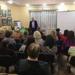 «Попутчики», презентация книги Александра Гришина