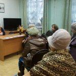 «Актуальное в пенсионном законодательстве», беседа