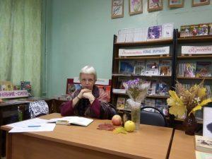 «Я давно ищу в судьбе покоя», авторская программа ярославского поэта Л. Н. Новиковой