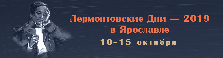 Централизованная библиотечная система города Ярославля