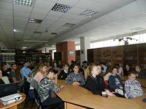 События Центральной библиотеки имени М. Ю. Лермонтова за ноябрь