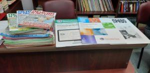 События библиотеки-филиала № 19 за ноябрь