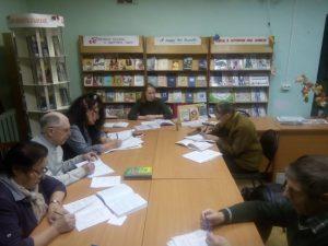 События библиотеки-филиала № 4 за ноябрь
