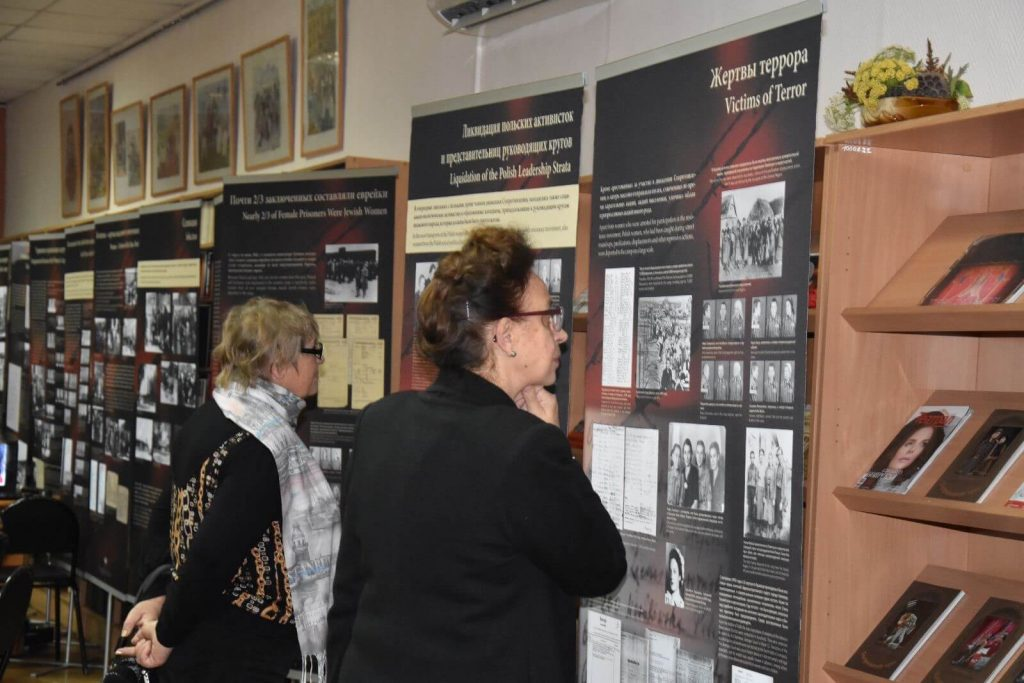 «Женщины в концлагере Аушвиц», передвижная выставка