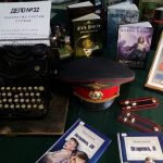 «На посту», тематический день ко Дню сотрудника ОВД РФ