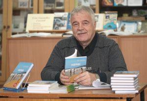 «Надежда», презентация книги Олега Гонозова