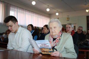 «Наше наследие», XX Краеведческие чтения по истории и культуре Дзержинского района