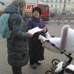 Акция «День матери»