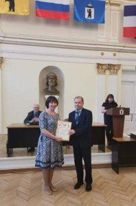Награждение победителей регионального этапа конкурса «Российская организация высокой эффективности»